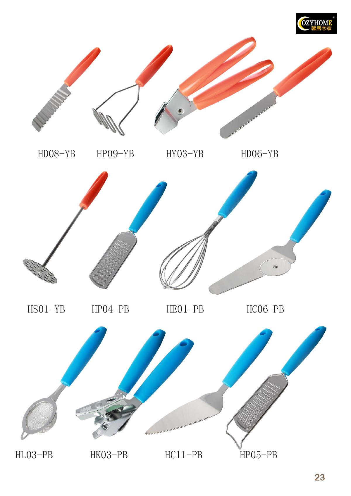 Kitchen Tools & Utensils Page: TG23